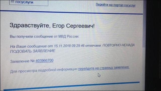 prikol-23112018-037