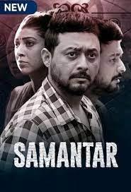 Samantar 2020 S01 Hindi Complete WEB Series 720p HEVC