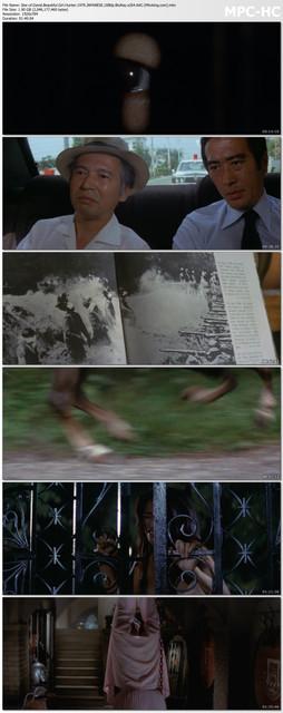 Star-of-David-Beautiful-Girl-Hunter-1979-JAPANESE-1080p-Blu-Ray-x264-AAC-Mkvking-com-mkv-thumbs.jpg