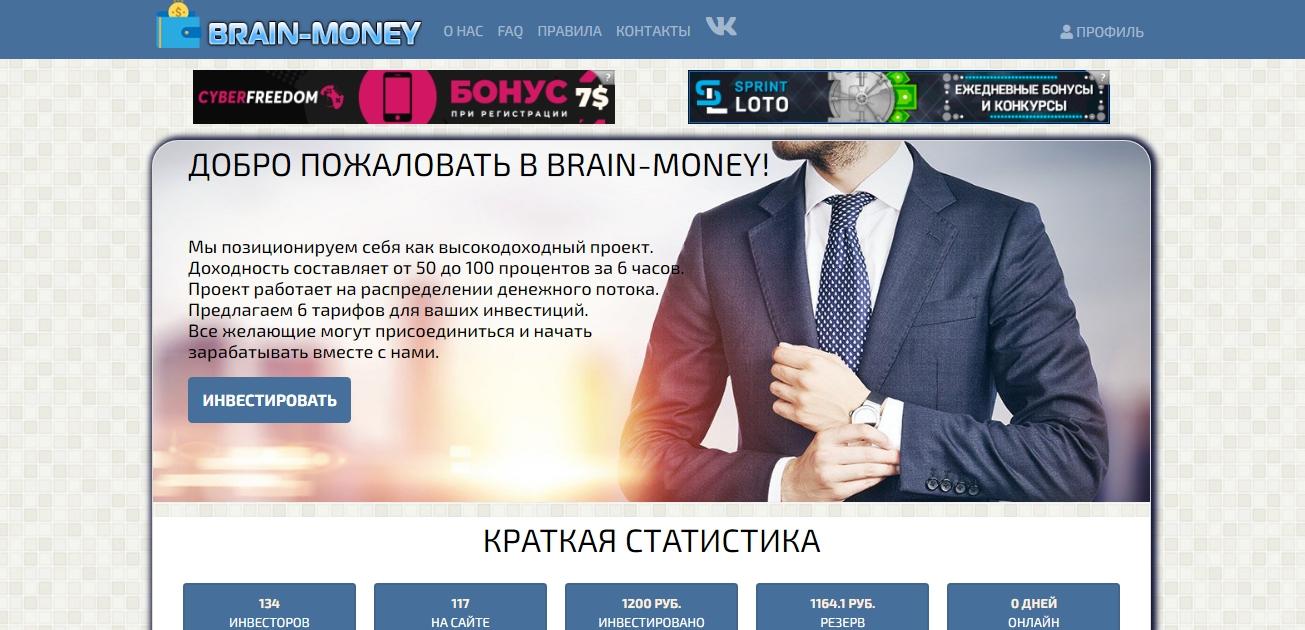 BRAIN-MONEY