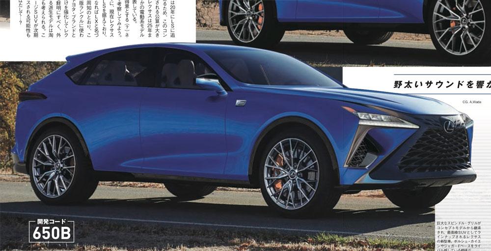 2021 Lexus LF 6