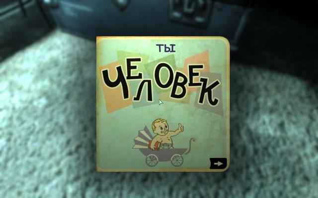 Fallout3 2018 10 01 19 58 12 59