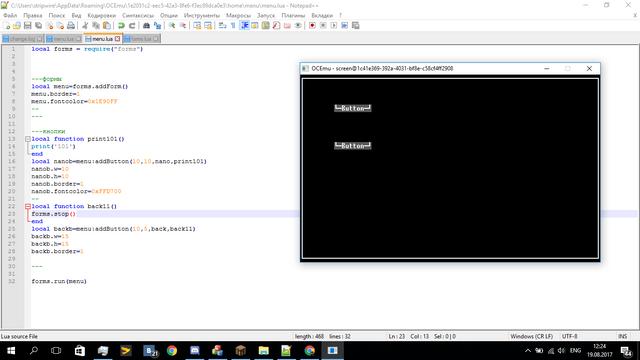 Screenshot 652