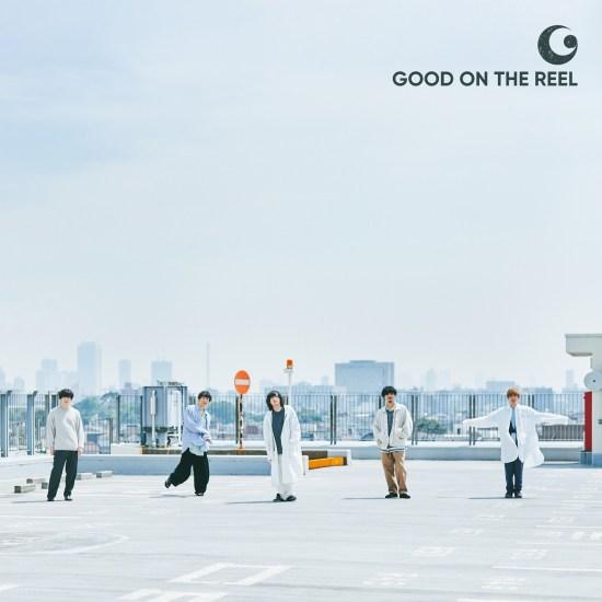 [Album] GOOD ON THE REEL – GOOD ON THE REEL