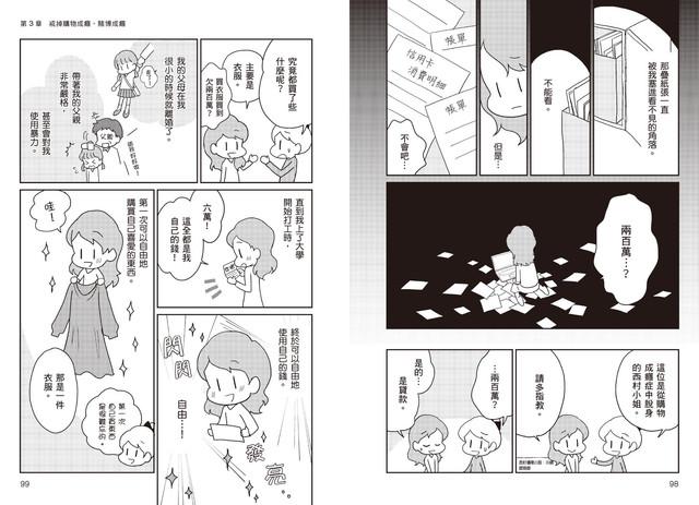 Topics tagged under 尖端 on 紀由屋分享坊 07
