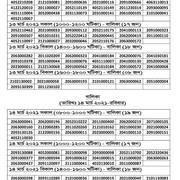 cadet-college-viva-date0009