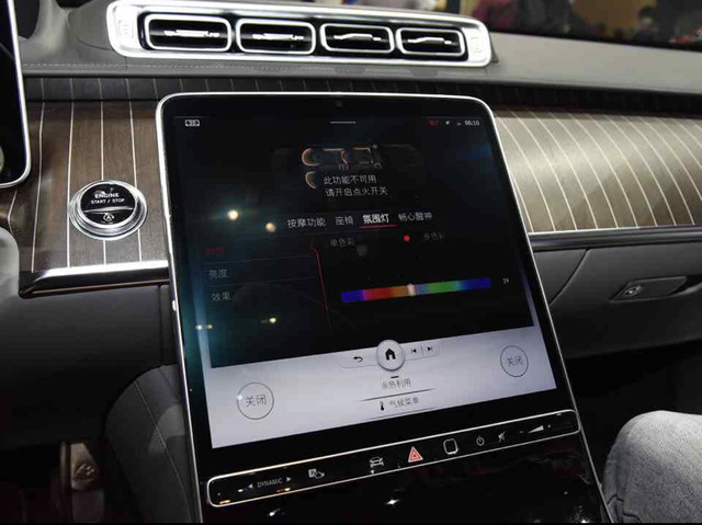 2020 - [Mercedes-Benz] Classe S - Page 22 C74-B4445-049-A-453-F-9-F23-8-FE0-C9-F61001