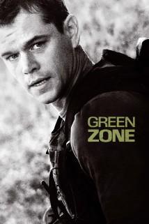 მწვანე ზონა Green Zone