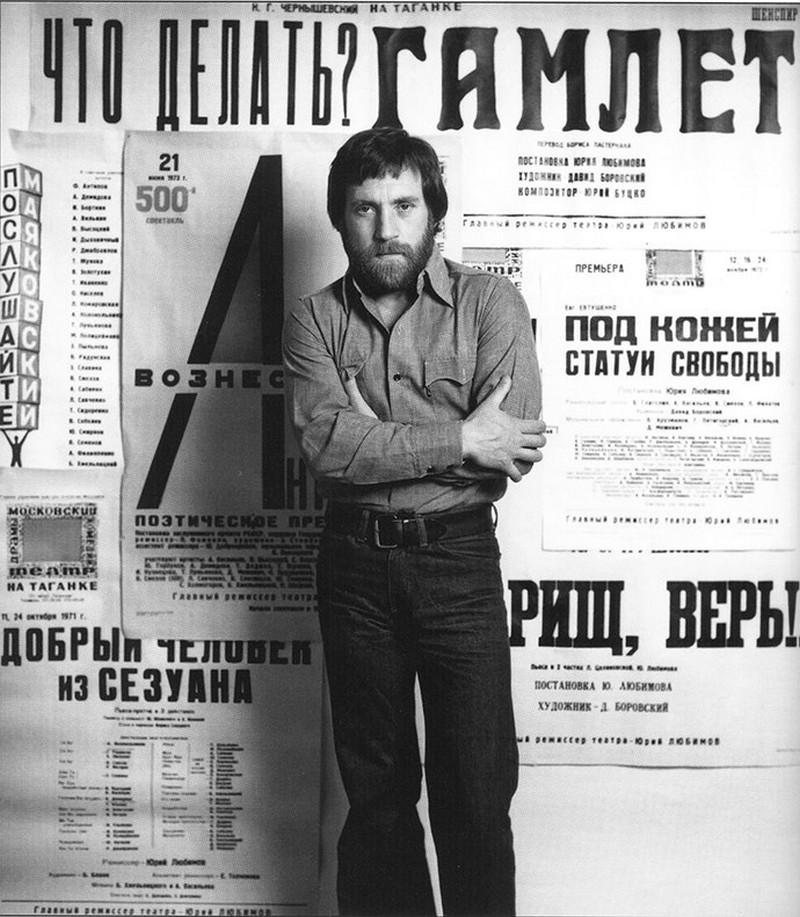 sovetskie poslevoennie fotografi plotnikov 3