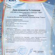 SWScan00043