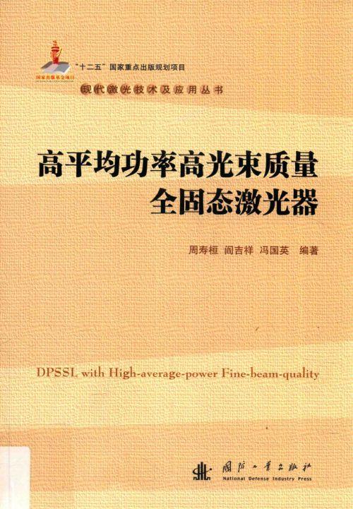 [中文H漫]夫妻成長日記(1-51全集)