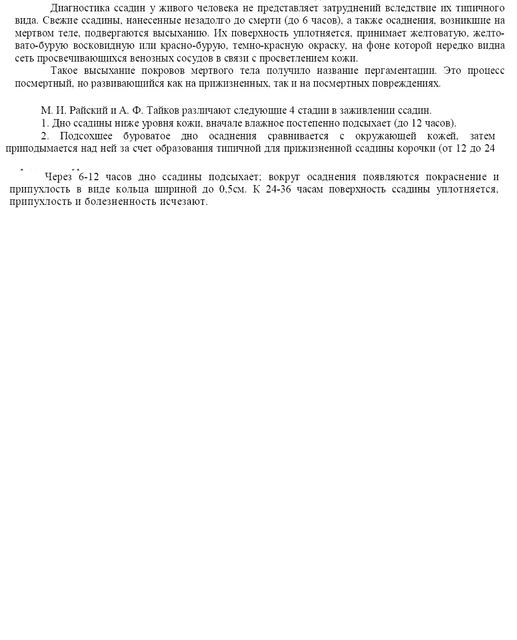 Муханов.png