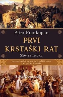 pkr-copy.jpg
