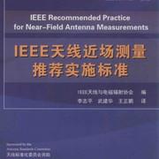 腔體內電磁環境:確定性及統計性理論(88MB@PDF@OP@簡中)
