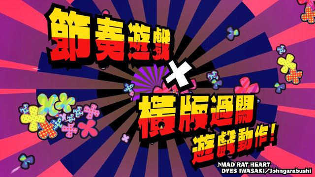 PS4/Switch『MAD RAT DEAD』 公開7種能了解本遊戲的影片! 001