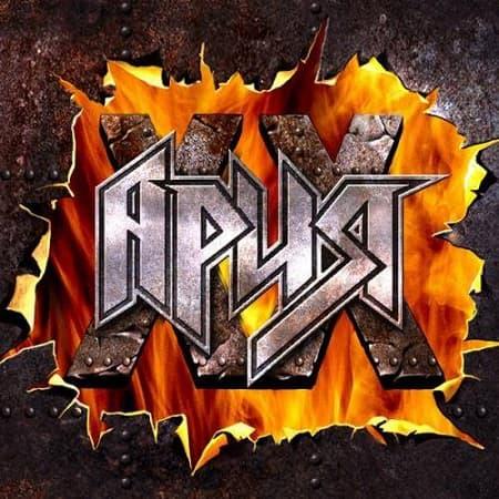 Ария - XX лет (2021) MP3
