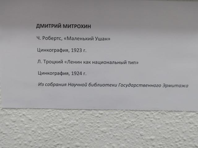 IMG-8663