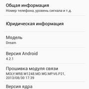 Screenshot-2013-02-04-21-14-58