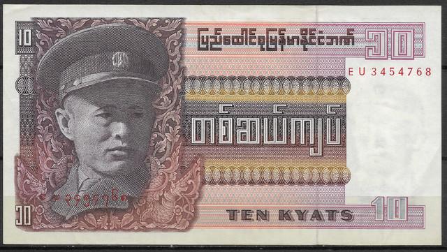 Burma 10 Kyat