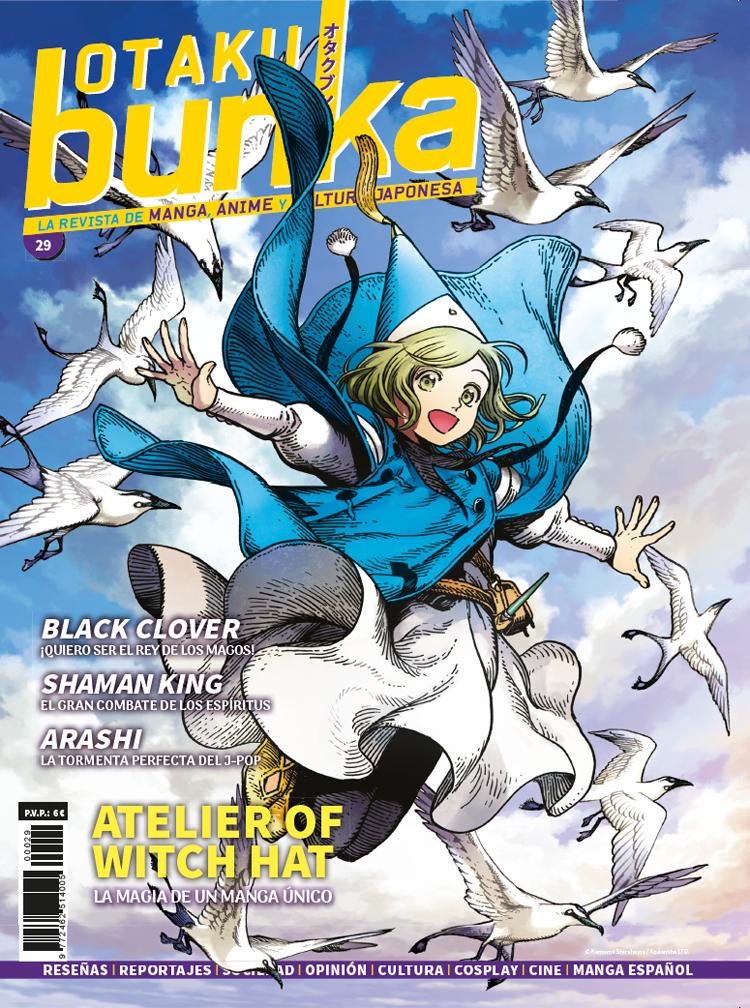Otaku-Bunka29-00.png