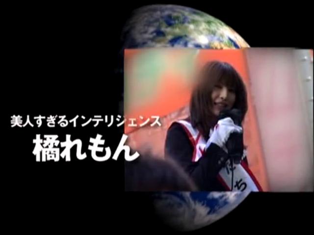 01-Lemon-Tachibana.png