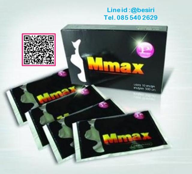 mmax-besiri