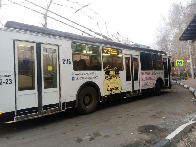 Брендирование троллейбусов для Рыбновского молочного комбината!