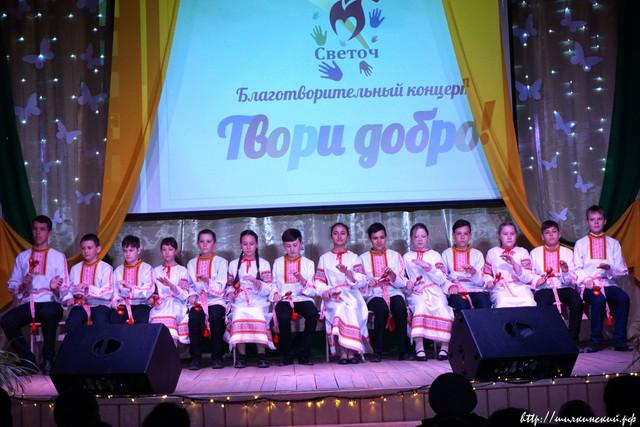Tvori-Dobro-Koncert-Shilka-30-04-21-151.jpg