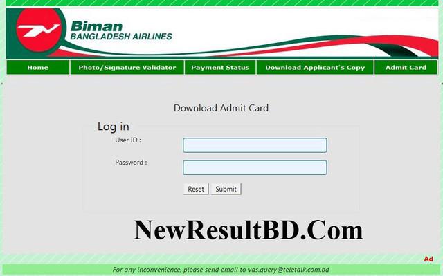 BBAL-Admit-Card