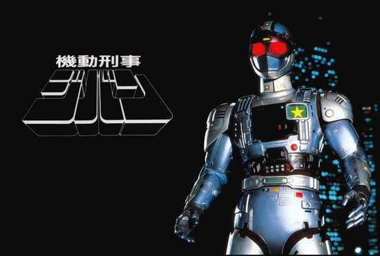 japao-tokusatsu-jiban-escolha-a-nova-voz-do-policial-de-aco-01