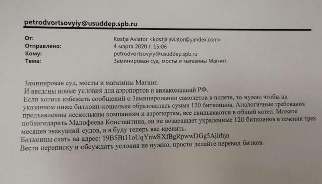 [Москва] btc покупка/продажа за наличные в течении часа - Честная крипта - Страница 2 Photo