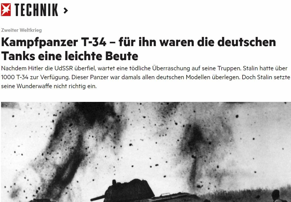 """Україна закликала кінотеатри США відмовитися від прокату фільму """"Т-34"""", що популяризує ******* агресію РФ у світі - Цензор.НЕТ 9021"""