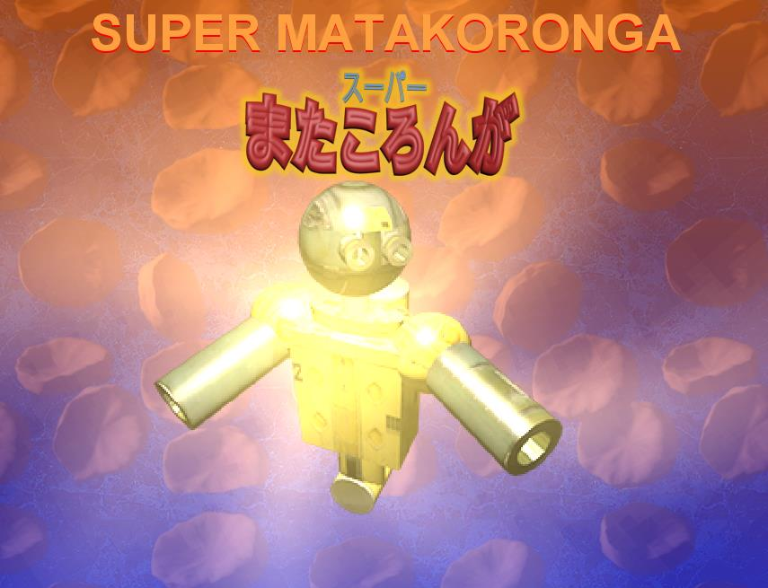 Projeto em andamento: Super Matakoronga Imago