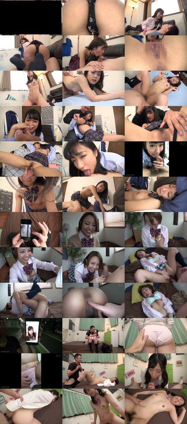【制服少女】完全初次拍摄作品在网络上相遇的奇迹!4人大腿和头部蓬松的女孩子以无避孕套的生抽中出三昧