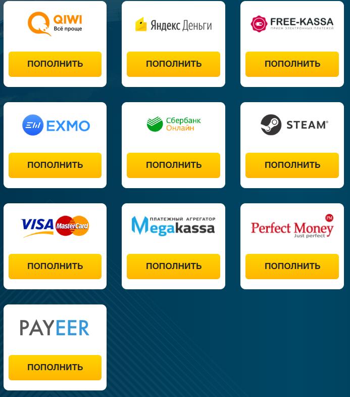 СКАМ cashmarine.biz - CashMarine, это экономическая игра с выводом реальных денег Image