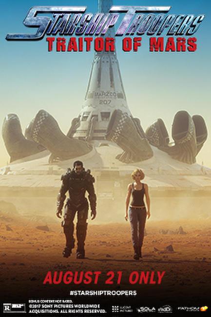 ვარსკვლავური დესანტი: მისია მარსზე STARSHIP TROOPERS: TRAITOR OF MARS