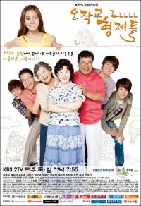 Братья Очжаккё | Ojakkyo Brothers | Ojakgyo Hyungjedeul