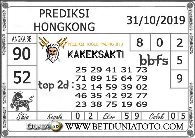 """Prediksi Togel """"HONGKONG"""" DUNIA4D 31 OKTOBER 2019"""
