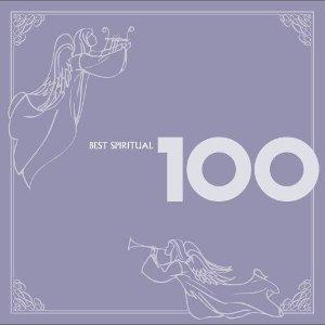 Compilations incluant des chansons de Libera Best-Spiritual-300