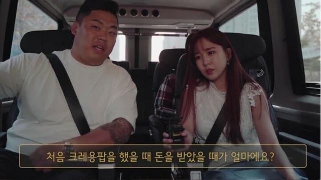 fmkorea-com-20190703-105507