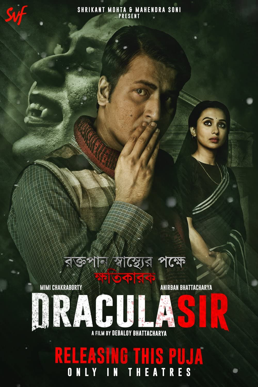 Dracula Sir (2020) Bengali 720p HDRip x264 AAC 800MB ESub