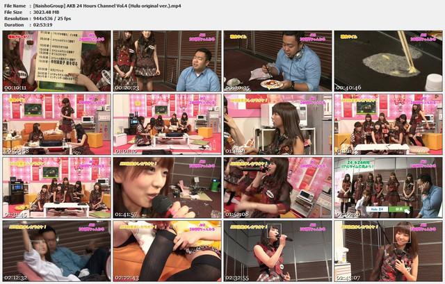Naisho-Group-AKB-24-Hours-Channel-Vol-4-Hulu-original-ver-mp4