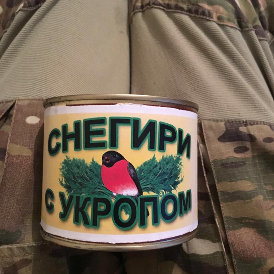 Напередодні 8 березня в Україні випустили згущенку на честь дружин Бандери, Коцюбинського і Скоропадського - Цензор.НЕТ 8961