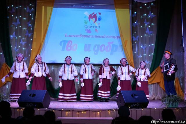 Tvori-Dobro-Koncert-Shilka-30-04-21-110