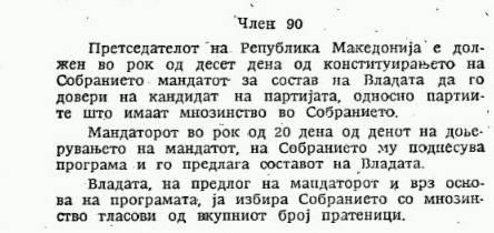 [Image: Ustav-1.jpg]