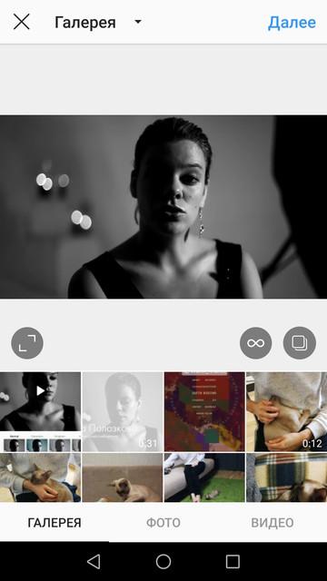 Не могу подогнать HD-видео под окно Инстаграма, 11 сен 2019, 21:49, Форум о социальной сети Instagram. Секреты, инструкции и рекомендации