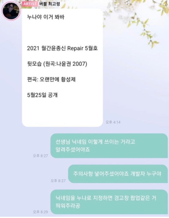 20210608-122055