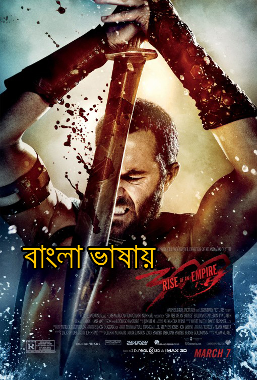 300 Rise of an Empire (2020) Bangla Dubbed Full Movie 720p HDRip 800MB MKV