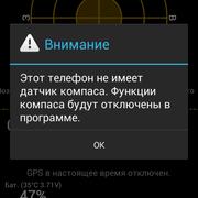 Screenshot-2014-06-18-09-35-11
