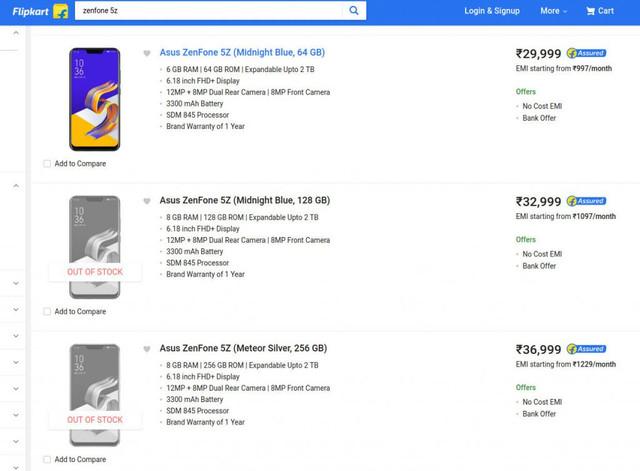 Asus Zenfone 5 Z Flipkart India price leak 1024x753